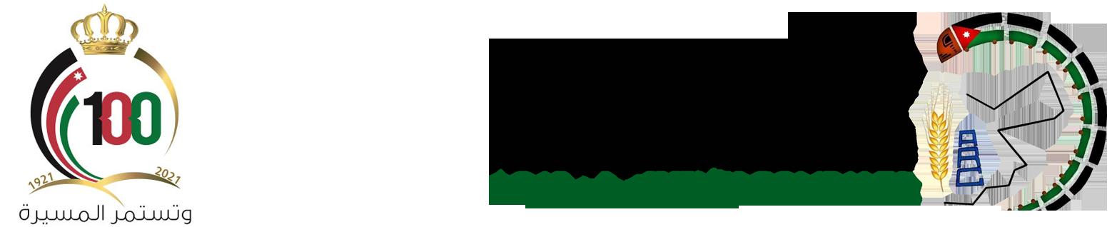 شركة العقبة للسكك الحديدية